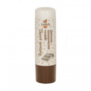 Детская гигиеническая помада Белый шоколад