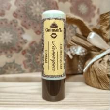 Гигиеническая помада Лемонграсс со свежим ароматом