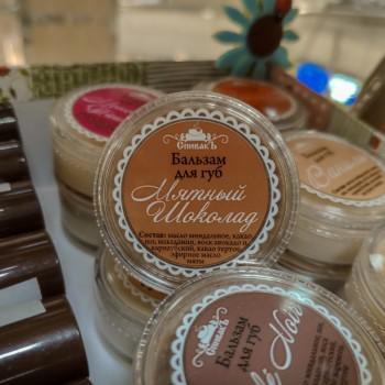 Бальзам для губ Мятный шоколад освежающий