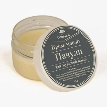 Крем-масло Пачули для мужчин