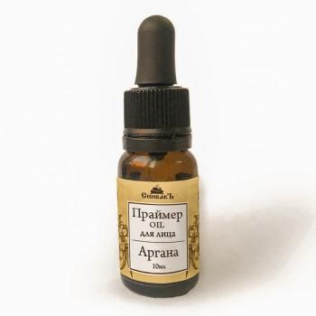 Праймер oil Аргана