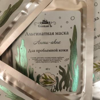 Альгинатная маска Анти-акне для проблемной кожи
