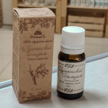 Эфирное масло Гурьюнского бальзама 10 мл