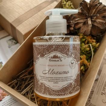 Жидкое мыло Мохито свежий мятный аромат