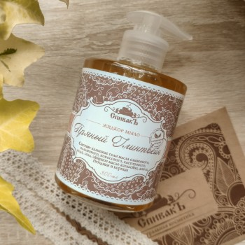 Жидкое мыло Пряный глинтвейн - сладкий аромат