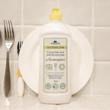 Средство для мытья посуды Лемонграсс
