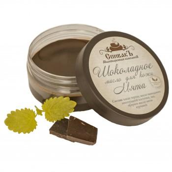 Шоколадное масло для кожи Мята