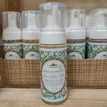 Пенка для умывания Dolce Vita для сухой и комбинированной кожи