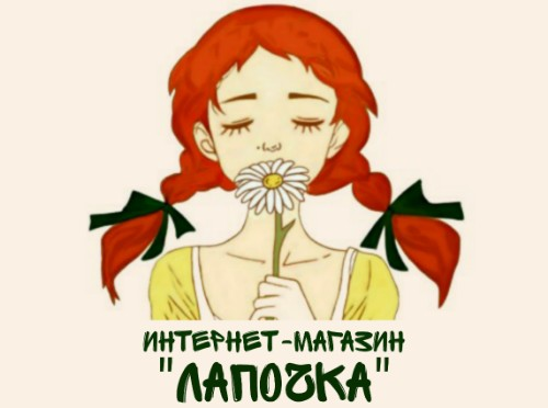 "Интернет-магазин ""Лапочка"""